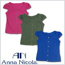 [email service shipment possibility] [SALE] [Anna Nichola] ≫( kids / baby / baby / newborn baby / wrapper / cardigan / children's clothes) made in kids cap sleeve cardigan AnnaNicola ≪ Japan