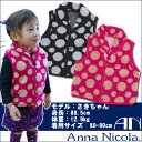 [email service shipment possibility] [the free shipping  Anna Nichola baby waterdrop boa volume collar best] a product made in AnnaNicola  Japan