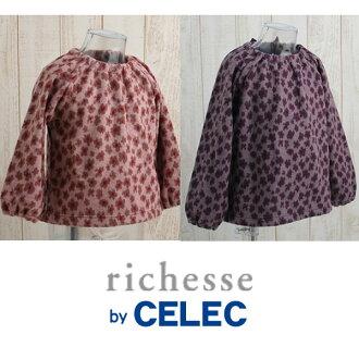 "CELEC,選擇""由 CELEC richesse 孩子花罩衫拉結束 [製造日本] (工作服、 圍裙、 孩子 / 寶貝、 孩子的衣服 / 嬰兒衣服 / 處理 / 禮品 / 提出 / n / 100 釐米 110 釐米 120 釐米)"