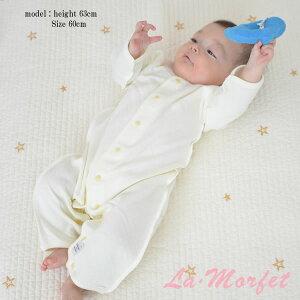ラ・モルフェ ラモルフェ 赤ちゃん ベビー服