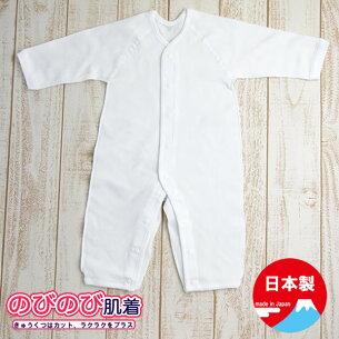 シリーズ ベビー服 赤ちゃん
