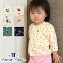 AnnaNicola シンカー カーディガン 赤ちゃん ベビー服 カーデガン