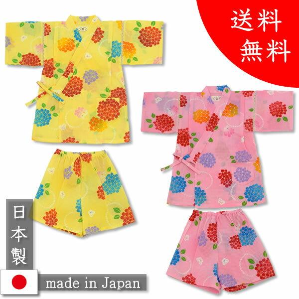 ベビー&キッズ・甚平スーツあじさい柄・送料無料・日本製・綿紅梅(甚平キッズベビー着物浴衣キッズ浴衣和