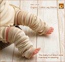 オーガニックコットン レッグウォーマー 赤ちゃん ベビー服 プレゼント