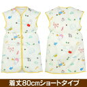 [free shipping] feather down sleeper shortstop length miffy picnic pattern 50*80cm 0.1kg [tomorrow easy correspondence] of Nishikawa (kids / baby / baby / newborn baby / sleeper / children's clothes)