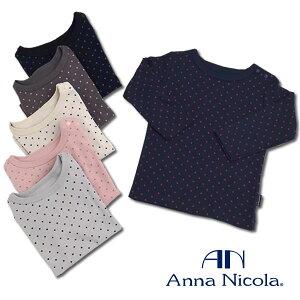 Tシャツ 赤ちゃん ベビー服 プレゼント