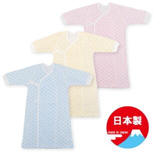 スムース 赤ちゃん パジャマ ベビー服