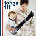 Last special price [free shipping an email service] Tonga baby holder ≪ tonga ≫ mail0 (baby sling / sling / cuddle string / kids / baby / baby / newborn baby / child use) of the stock limit