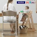 RoomClip商品情報 - カトージ プレミアムベビーチェアmamy(マミー)【選べる3色】(ベビーチェア 木製 ハイチェア 赤ちゃん 子供 ベビー 椅子)