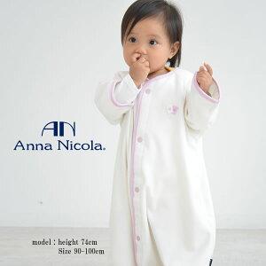 AnnaNicola フリース 赤ちゃん スナップボ