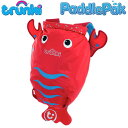 trunki( トランキ) waterproofing paddle back pinch lobster