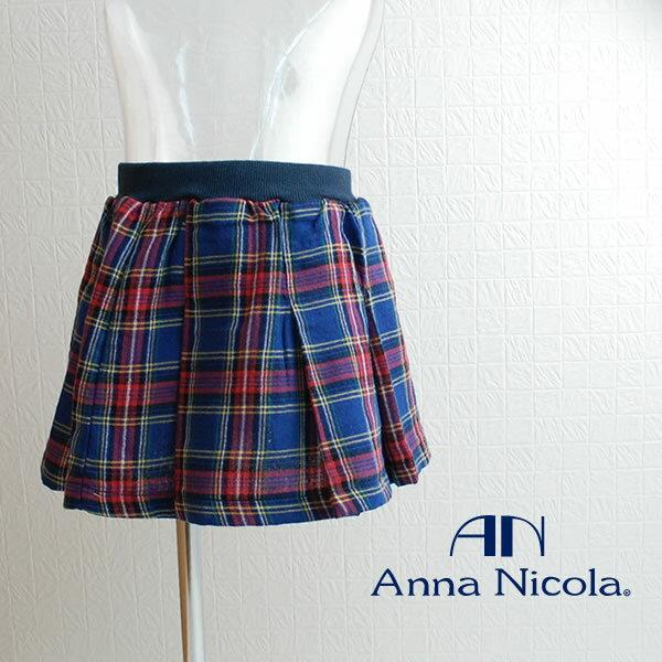 AnnaNicola(アンナニコラ)ダブルガーゼプリーツスカート日本製(子供キッズベビー服女の子スカ