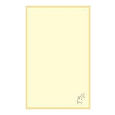 西川リビングベビー敷き毛布シール織ミッフィースター柄70×120cm(ベビー赤ちゃん子供キッズ敷毛布