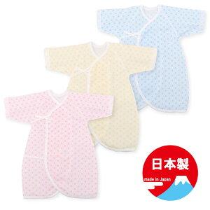 スムース 赤ちゃん パジャマ