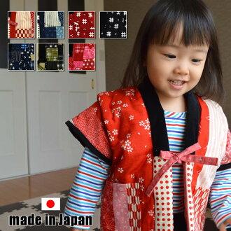 嬰兒及小孩,傢伙和翻轉一分鐘袖子和 80 釐米、 90 釐米,100 釐米,110 釐米,«日本製造» 背心兒童翻轉無袖背心控制天上的聖誕禮物