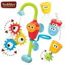 ユーキッド (yookidoo)お風呂シャワー くるくる歯車 | お風呂おもちゃで図形のお勉強 (キ