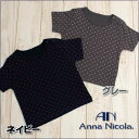 [email service shipment possibility] a product made in Anna Nichola shoulder button waterdrop pattern short sleeves T-shirt, AnnaNicola, Japan (kids / baby / baby / newborn baby / wrapper /T shirt / short sleeves / children's clothes)