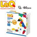玩具, 興趣, 遊戲 - LaQ(ラキュー) ベーシック 001 体験パック(平面)(知育玩具,ブロック)