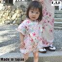 Jinbei71589_1
