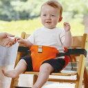 日本エイテックス キャリフリー チェアベルト ポケット(ベビー お食事 子供 椅子 安全ベルト 腰ベルト)