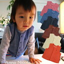 [email service shipment possibility] [Anna Nichola baby pile best A] ( kids / baby / baby / newborn baby / wrapper / best / children's clothes) made in AnnaNicola  Japan