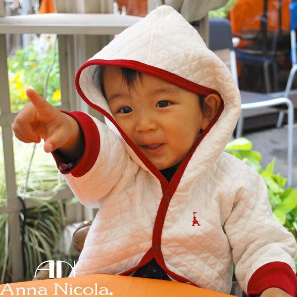 AnnaNicola(アンナニコラ)シルキーキルトパーカージャケット送料無料日本製(キッズベビー赤ち