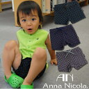 [email service shipment possibility] [Anna Nichola] ( kids / baby / baby / newborn baby / wrapper / short pants / children's clothes) made in baby &amp; kids waterdrop pattern short pants AnnaNicola  Japan