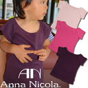[email service shipment possibility] [SALE] [Anna Nichola] ( kids / baby / baby / newborn baby / wrapper /T shirt / short sleeves / children's clothes) made in kids French style raglan sleeves T-shirt AnnaNicola  Japan