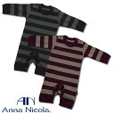 [email service shipment possibility] [Anna Nichola] ( kids / baby / baby / newborn baby / wrapper / cover oar / long sleeves / children's clothes) made in horizontal stripe T-cloth long sleeves cover oar AnnaNicola  Japan