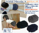 [email service shipment possibility] [four steps of Anna Nichola baby waterdrop pattern frill bloomers] ≫( kids / baby / baby / newborn baby / wrapper / bloomers / short pants / children's clothes) made in AnnaNicola ≪ Japan