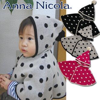 AnnaNicola [日本製造] (孩子 / 嬰兒 / 嬰兒 / 新生兒和嬰兒衣服 / 披風 / 斗篷 / 兒童服裝)