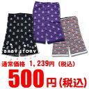 Hobs4051sale