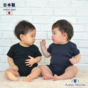 ショート ロンパース 赤ちゃん パジャマ