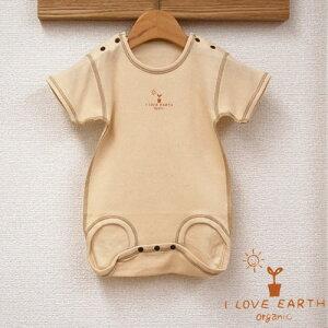 オーガニックコットン フライス 赤ちゃん ナチュラル ロンパース ベビー服