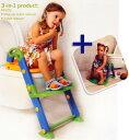 日本育児 3Wayトイレトレーナー よいこレット ステップ式補助便座(キッズ ベビー 赤ちゃん 新生児 トイレ おむつ 補助便座 子供)