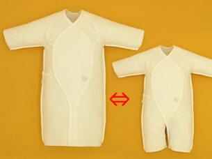 赤ちゃん ベビー服 プレゼント