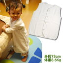 A silky feel lining gauze rest sleeper [easy ギフ _ packing] [comfortable ギフ _ expands an address] [easy ギフ _ Messe input] [excellent comfortable ギフ _ case] (kids / baby / baby / newborn baby / sleeper / children's clothes)