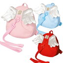 Rucksack (kids / baby / baby / newborn baby / wrapper / rucksack / children's clothes) which is not lost big newly