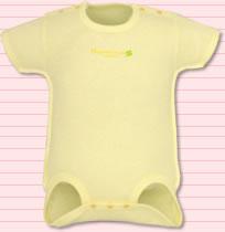 「Happinesstoyou」両肩開き半袖ボディースーツ70・80・90cm(キッズベビー赤ちゃん