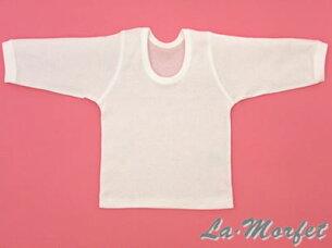 ラ・モルフェ フライス ラモルフェ 赤ちゃん ベビー服 パジャマ