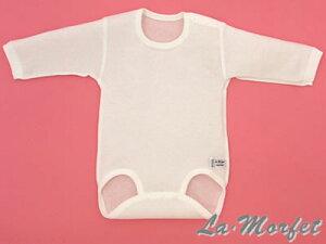 ラ・モルフェ フライス ラモルフェ ロンパース ベビー服 赤ちゃん