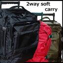 2wayかわいいボストン風にも♪シンプル無地ソフトキャリーバッグ。男性に!人気商品。軽い,軽量約1.