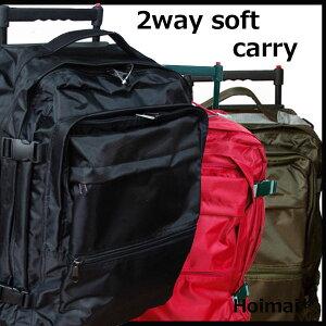 ボストン シンプル キャリーバッグ スーツケース