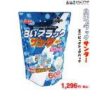 「白いブラックサンダー ミニ ビッグシェパック 48個入」北海道 お菓子 チョコレート