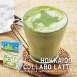 「土倉 抹茶ラテ」北海道 抹茶 よつ葉 まっちゃ 茶 ラテ 飲料 濃厚