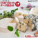 [メーカーより直送]「トワ・ヴェール くろまつないのチーズ詰...