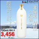 「北海道 清里〈原酒〉700ml」北海道 清里 じゃがいも ...