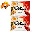 送料無料 北海道産 甘海老だし 味噌ラーメン 1食×2袋 価格 712円 だし麺 乾麺 あまえび だし みそ ラーメン 味噌 ラーメン