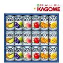 【ジュース】カゴメ 100% 果汁 ジュース セット 缶入り...