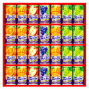 ギフト ジュース送料無料 ウェルチ 100%果汁ギフト(28...